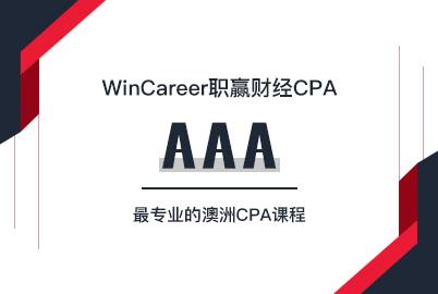 CPA AAA