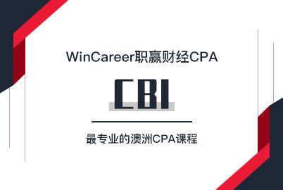 cpa-cbi