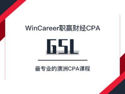 CPA GSL